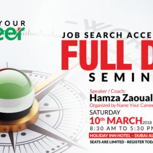 Job Search Accelerator Seminar (NEW 2018)
